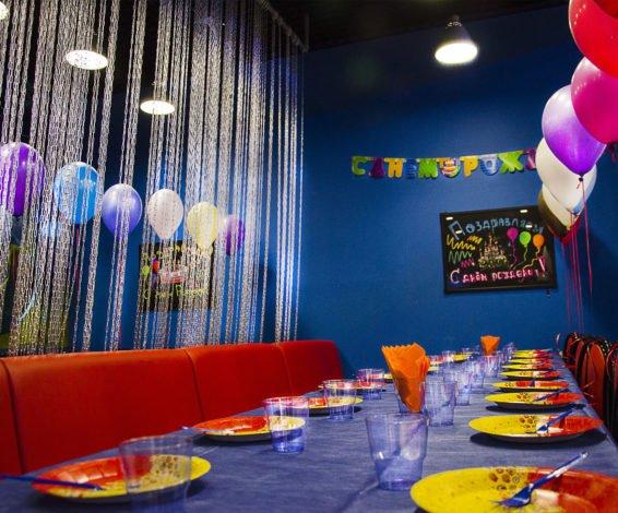 Лазерный клуб в москве для детей ночной клуб палаццо воронеж официальный сайт